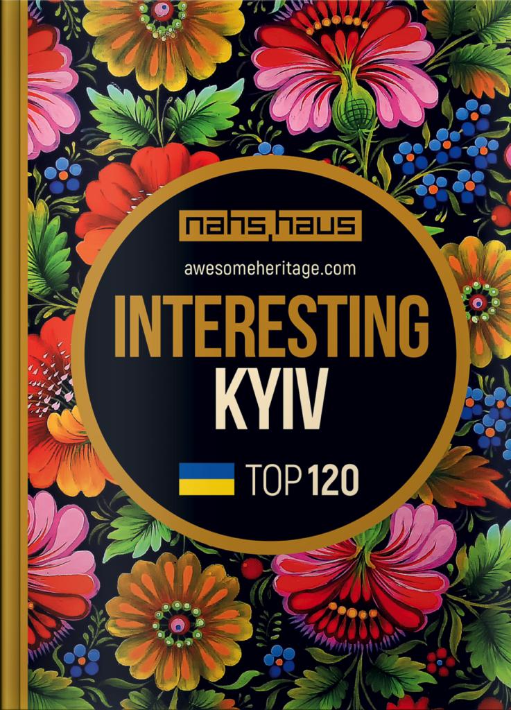 Interesting Kyiv