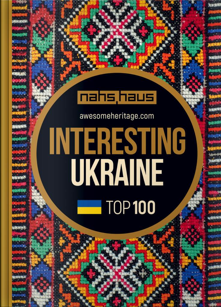 Interesting Ukraine